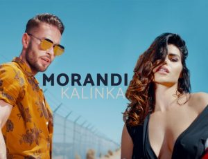 """Οι Morandi, το δημοφιλές ρουμανικό pop dance συγκρότημα που αποτελείται από τους Marius Moga και Andrei Ştefan Ropcea ή Randi, σαρώνουν με την επιτυχία τους """"Kalinka""""."""